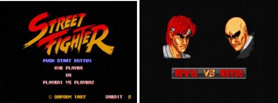 Street Fighter 1 screenshot
