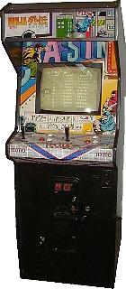 Ninja Gaiden arcade machine