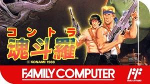 Contra Famicom